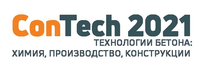 ConTech — 2021